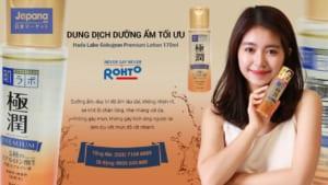 4 2 300x169 - Top 10 sản phẩm dưỡng ẩm hiệu quả