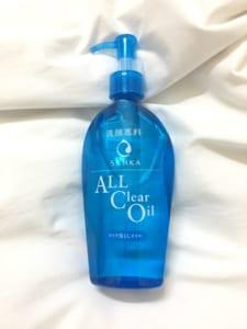 senka all clear oil 696x928 225x300 - Review Về Dòng Tẩy Trang Của Senka A.L.L Clear Oil
