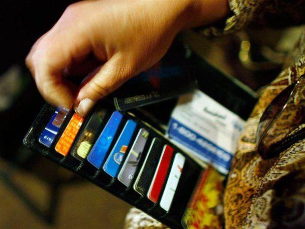 Mất thẻ tín dụng